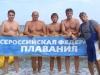 Кубок Тамани, 4-5.09.10