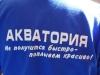 XXII чемпионат России, 12-14.04.13