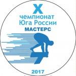 EHmblema-YUga_Rossii1-150x150-2107