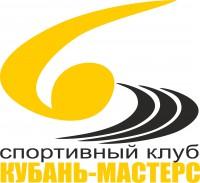Логотип Кубань-Мастерс